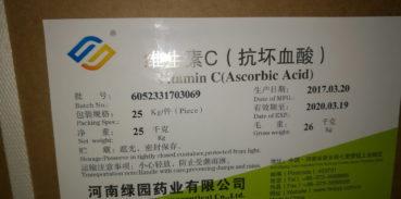 فروش اسید اسکوربیک